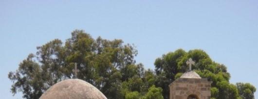 kościół Panagia Ch.