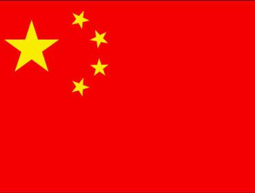 Chiny - Flaga