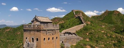 Wielki mur Chiński (fot. Jakubhal - Wikipedia)