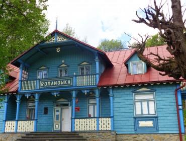 Romanówka - willa Nikifora w Krynicy Górskiej