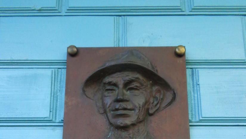 W Romanówce urządzono muzeum słynnego krynickiego malarza prymitywisty, Nikifora.
