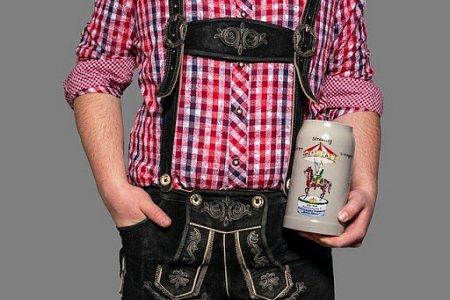 Tradycyjne spodnie bawarskie